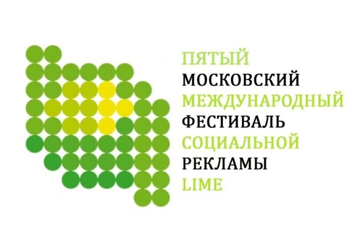 lime-708x500