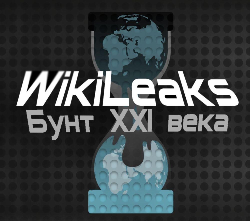 wikileaks-metals4556145